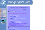 Budgerigar's Cafeサムネイル