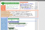 airoplane.netサムネイル